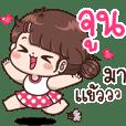 Joon : l'm Coming