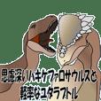 パキケファロサウルスとユタラプトル