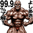 Yoshiaki dedicated Muscle macho sticker