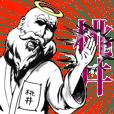 桃井の神対応!!!