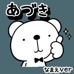aduki_bk