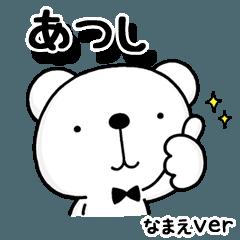 atushi_bk