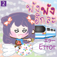 Candy Kawaii Girl 2 - Error!