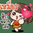 Meaw : Isan Cute Girl