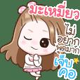 """Name """"Mameow"""" V2 by Teenoi"""