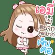 """Name """"Amy"""" V2 by Teenoi"""