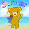 夏のちびくまちゃん
