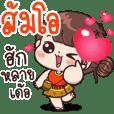 Som O : Isan Cute Girl
