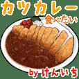 Kenichi dedicated Meal menu sticker