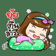 My name Yui,Cute Girl