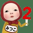 【#2】レッドタオルの【みつこ】が動く!!