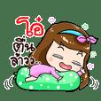 My name Aoo,Cute Girl