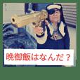 喜三郎フィールド 202