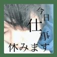 Mikado Rasukaru Hyo