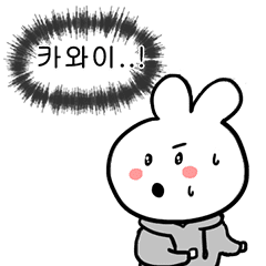 An Anime Reaction Of A Hoodietokki Line Stickers Line Store