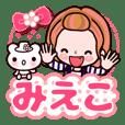 "Pretty Kazuko Chan""Mieko"""