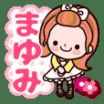 """Pretty Kazuko Chan""""Mayumi"""""""