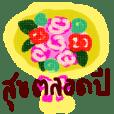 thaidailychat
