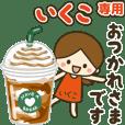 Ikuko Cute girl animated stickers