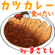 Masatoshi dedicated Meal menu sticker