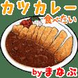 Manabu dedicated Meal menu sticker