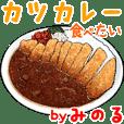 Minoru dedicated Meal menu sticker