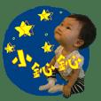 Twinkle Twinkle Little Star Star