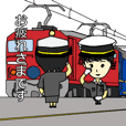 Train Blue Train 2