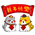 Cat king & Wang butler (festival)