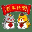 小喵喵&大汪汪(節日)