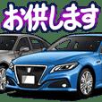 動く!車(VIPカー4)クルマバイクシリーズ