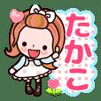"Pretty Kazuko Chan""Takako"""