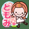 "Pretty Kazuko Chan""Tomomi"""