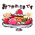 Cute stickers in summer