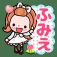 【ふみえ専用❤】タメ語、敬語 message❤40個