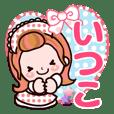 """Pretty Kazuko Chan""""Itsuko"""""""