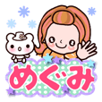 "Pretty Kazuko Chan""Megumi"""