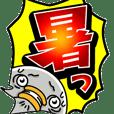 Henoheno moves2 -Baking hot-