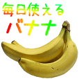 Everyday banana.