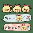 piyokichi face mark and speech balloons