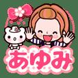 "Pretty Kazuko Chan""Ayumi"""
