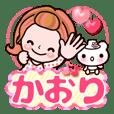 "Pretty Kazuko Chan""Kaori"""