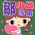 Beauty in sweet love ( ZOU )