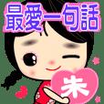 Girl's best Love ( ZHU )