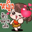 Ying : Isan Cute GirI