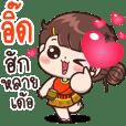 Id : Isan Cute Girl