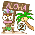 "2 of the God of Hawaii ""Tiki"""
