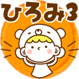 Name Sticker [Hiromi] Vol.3