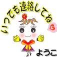 A girl of teak is a sticker for Youko.