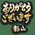 Kin no Keigo (for KAGEYAMA) no.786
